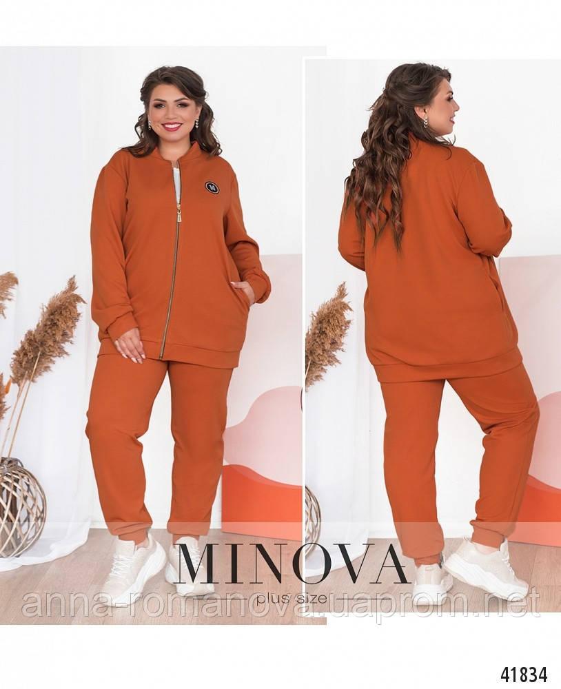 Minova / Привлекательный спортивный костюм большого размера с курточкой и брюками р-р  52/54.56/58 56/58
