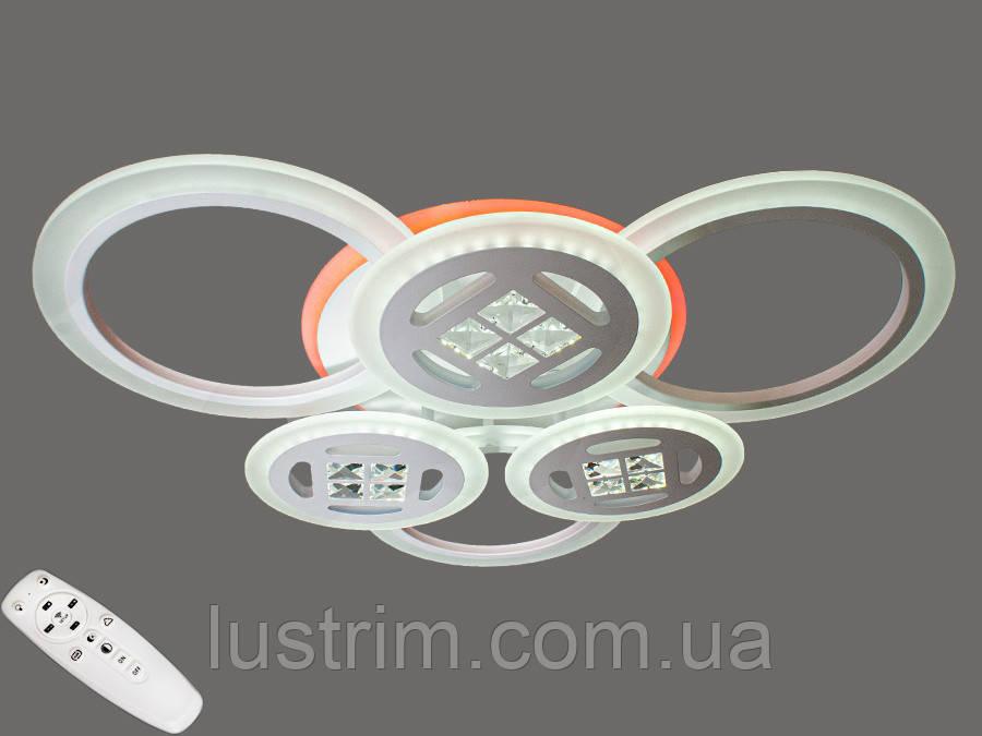 Светодиодная LED люстра с диммером и подсветкой 120W
