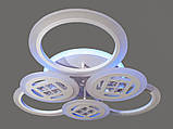 Светодиодная LED люстра с диммером и подсветкой 120W, фото 2