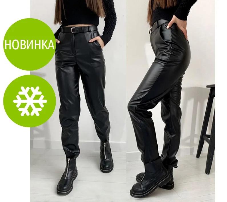 """Женские брюки кожаные на флисе """"Muse""""  Батал"""