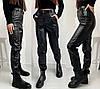 """Женские брюки кожаные на флисе """"Muse""""  Батал, фото 4"""