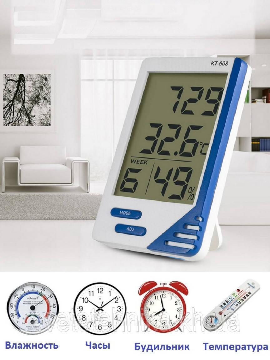 Цифровой термометр-гигрометр высокоточный KT-908 (оригинал) с выносным датчиком белый