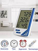 Цифровой термометр-гигрометр высокоточный KT-908 (оригинал) с выносным датчиком белый, фото 1