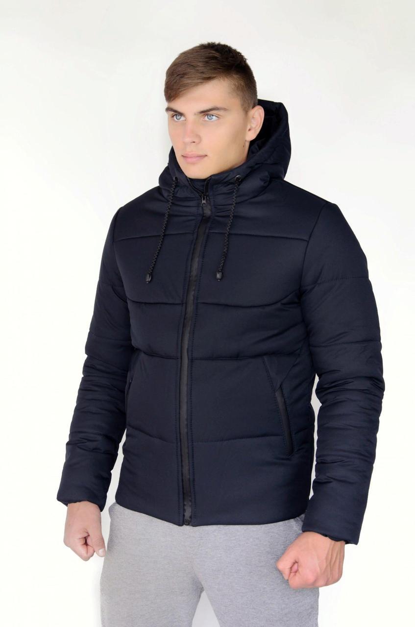 """Куртка мужская зимняя теплая с капюшоном, Пуховик мужской зимний """"Glacier"""" синий + 3 ПОДАРКА"""