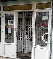Раздвижная решетка на дверь Шир.3000*Выс2600мм ждя магазина