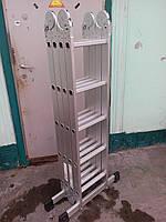 Лестница трансформер 4х5, алюминиевая, фото 3