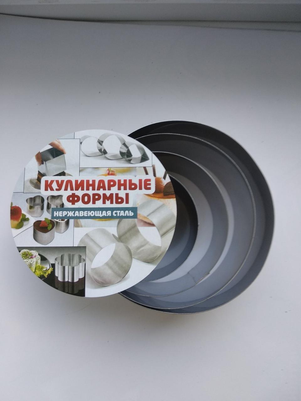 Комплект форм круглых Кайс Кольцо 100011