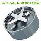 Блендер Nutribullet / Magic Bullet 600 W - Харчовий екстрактор / комбайн / Подрібнювач репліка, фото 9