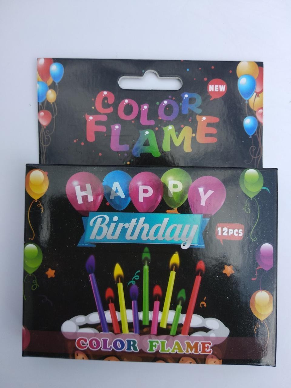 Свечи для торта  12 шт  с разноцветным пламенем