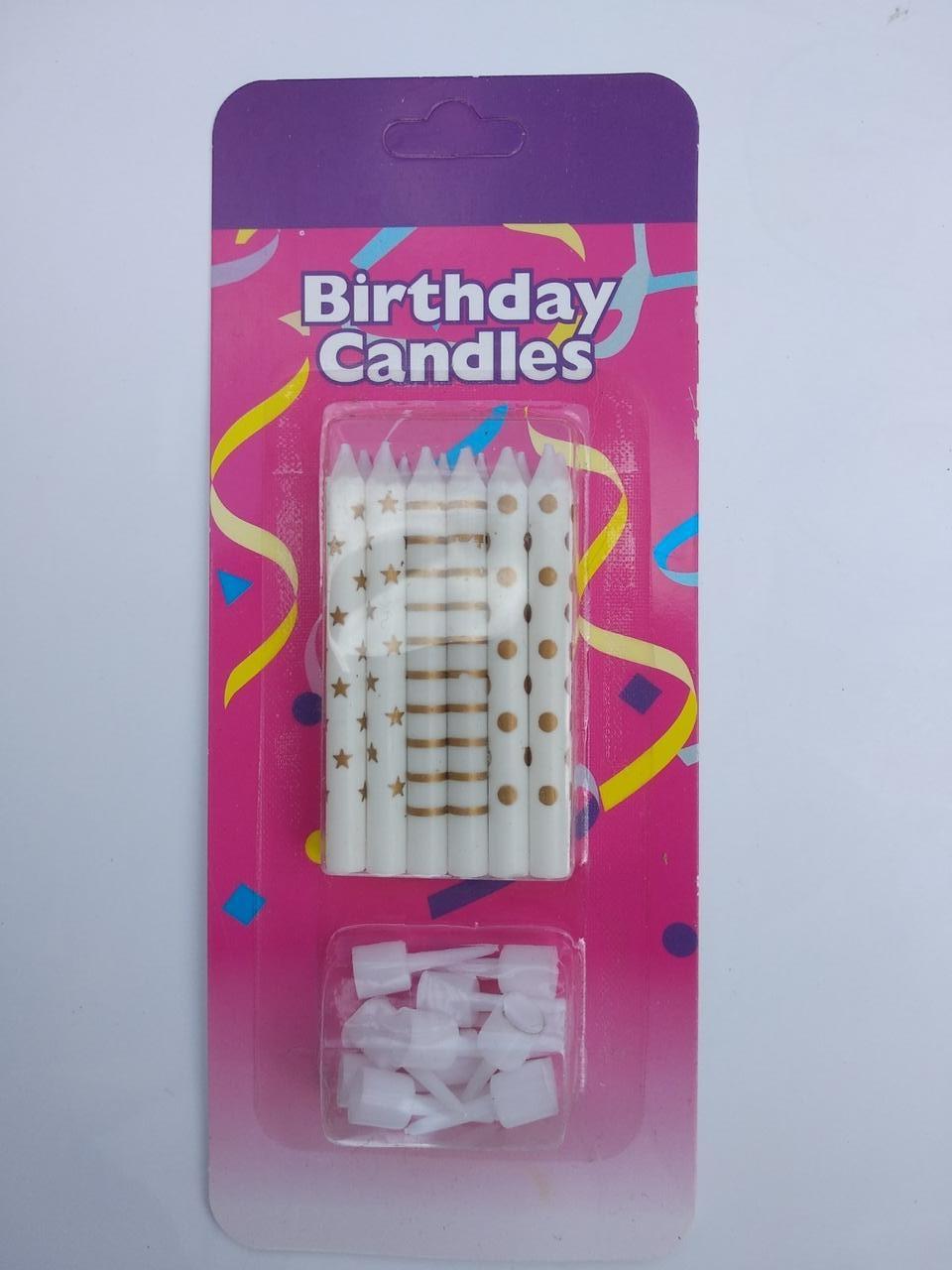 """Свечи для торта  12 шт  с подставкой """"Золотые звезды,полоски,горошек"""""""