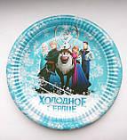 """Тарелки """"Холодное сердце""""  диаметр 18 см, фото 2"""