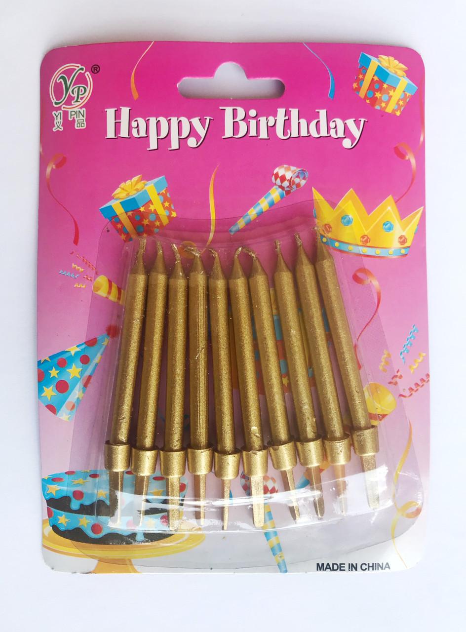 Свечи для торта  10 шт  на подставке золотые