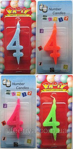 """Свечи для торта цветные  Цифра """"4"""""""