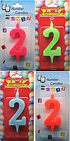 """Свечи для торта цветные  Цифра """"2"""""""