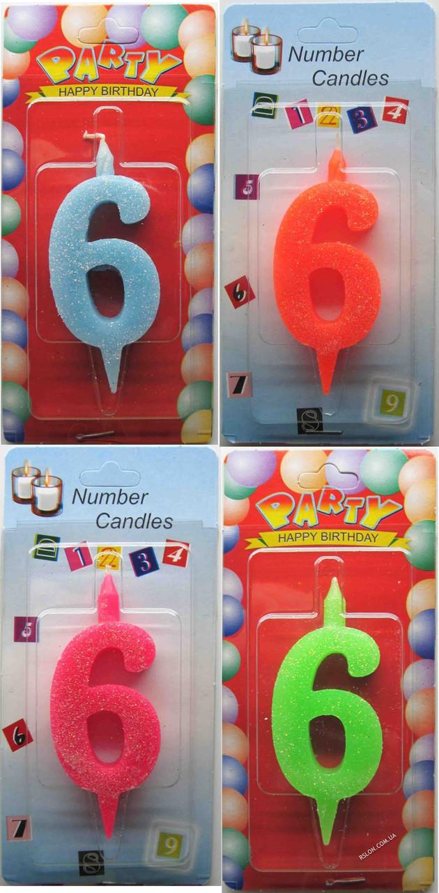"""Свечи для торта цветные  Цифра """"6"""""""