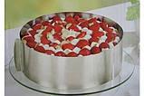 Форма для выпечки Кольцо раздвижное h-8.5 см, фото 2