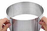 Форма для выпечки Кольцо раздвижное h-8.5 см, фото 3