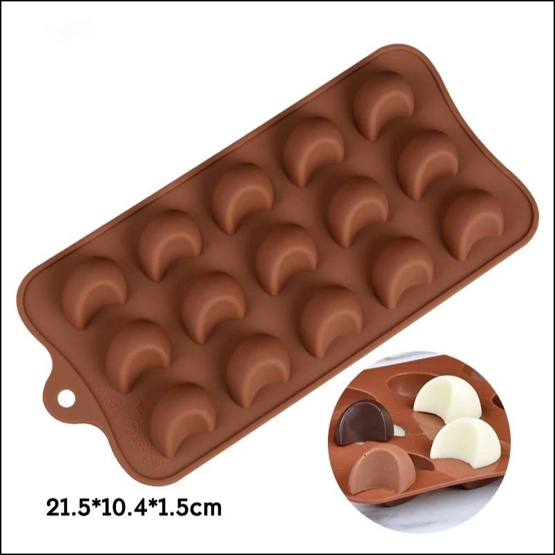 Форма силиконовая для льда и конфет Долька