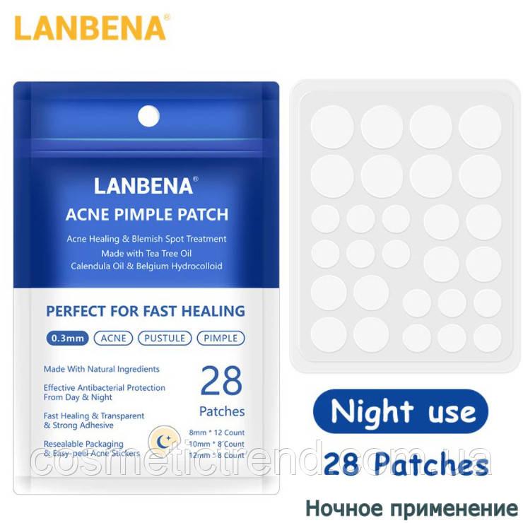 Пластыри/патчи от прыщей лечебные невидимые ночные Lanbena Acne Pimple Patch Night 28 шт.