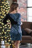 Нарядное женское платье Королевский бархат с пайетками Размер 46 48, фото 2