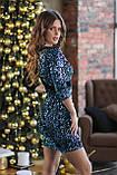 Нарядное женское платье Королевский бархат с пайетками Размер 46 48, фото 3