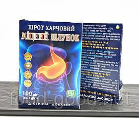 Шрот пищевой Крепкий желудок, 100г