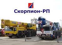 Услуги автокрана 25,30,40,60,80 и 220 тонн. Харьков и Украина.