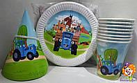 Набор Посуды Синий Трактор
