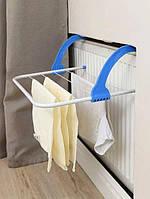 Съемная сушилка для одежды и обуви Fold Clothes Shelf навесная сушка белья Голубая, аксессуар любой хозяйки
