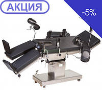 Стол операционный электрический Биомед ЕТ300С Advance