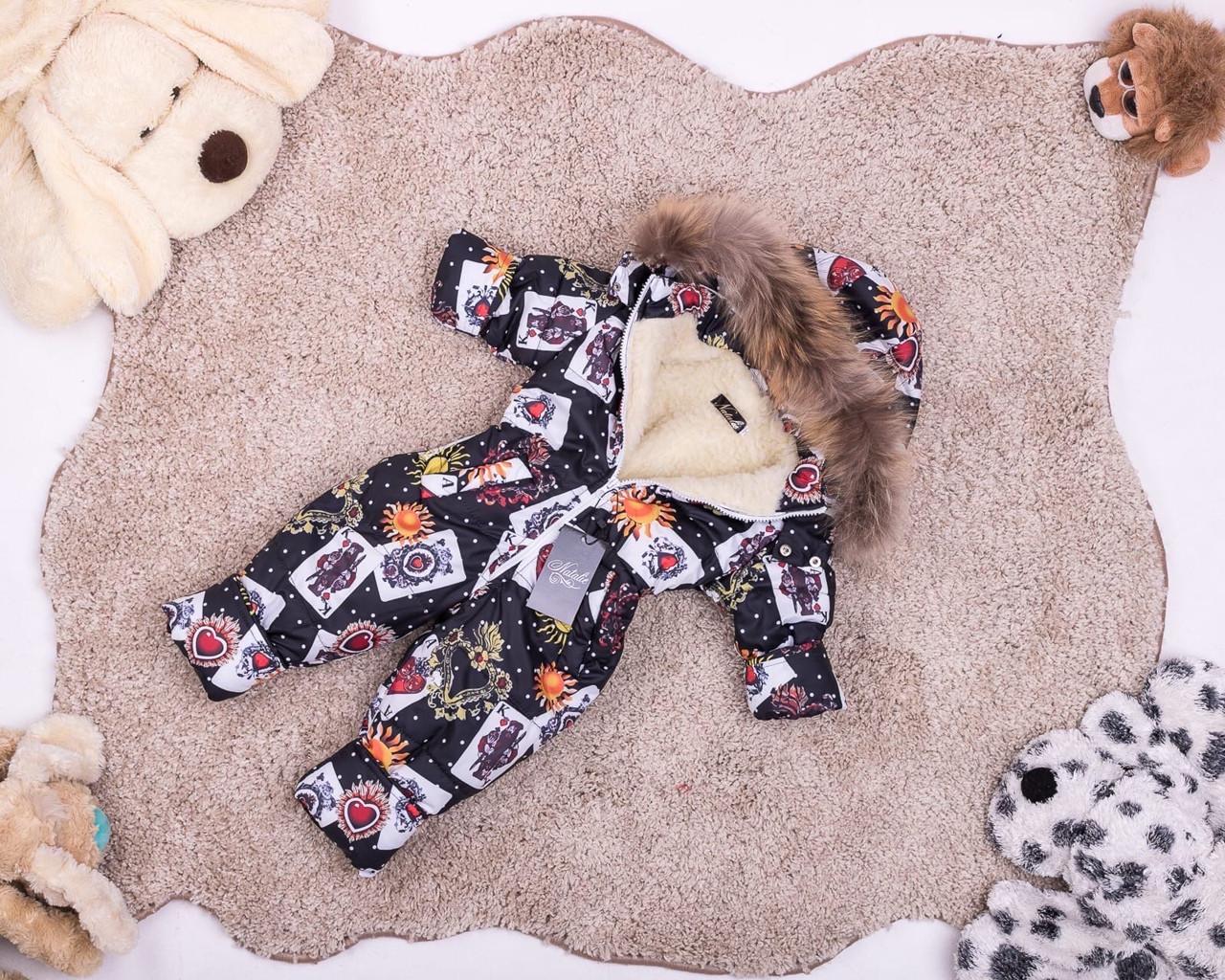 Детский зимний комбинезон на овчине с натуральным мехом