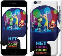 """Чехол на iPhone 6 Plus Головоломка v2 """"2997c-48"""""""