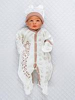 """Комбинезон с шапочкой """"Звездочка"""" для новорожденных деток. Бело-коричневый"""