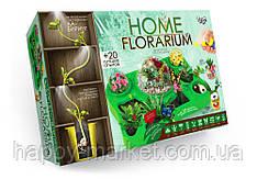 Набор для выращивания растений «HOME FLORARIUM» HFL-01 мини ботанический сад 80х340х225 мм