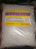 """Фосфорно-калийное удобрение """"Осінь"""" 1 кг."""