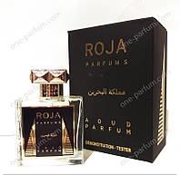 Roja Parfums Kingdom of Bahrain (Роже Парфюмс Кінгдом Оф Бахрейн) TESTER, 50 мл, фото 1