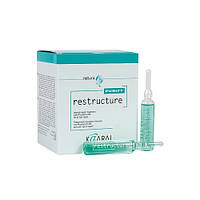 Интенсивно-восстанавливающий комплекс с провитамином В5 Kaaral Intense Repair Treatment 12*10 мл