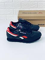 Reebok classic кроссовки мужские зимние кросовки рибок класик кросівки 40-46рр.