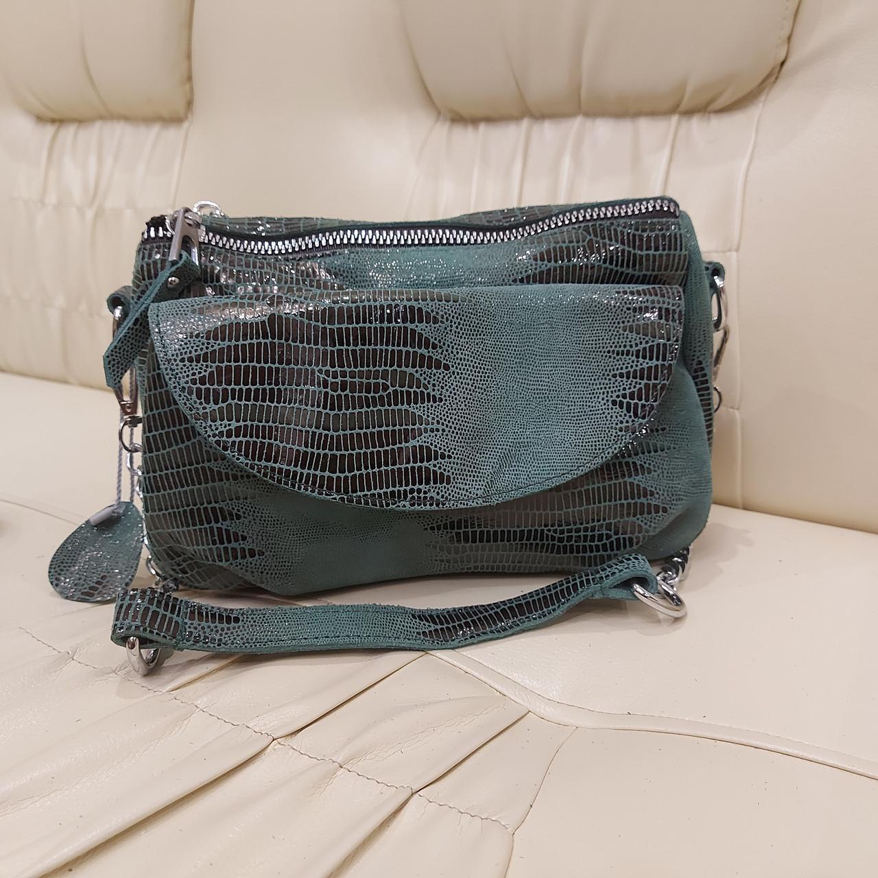 Женская сумочка из стильной лазерной натуральной кожи