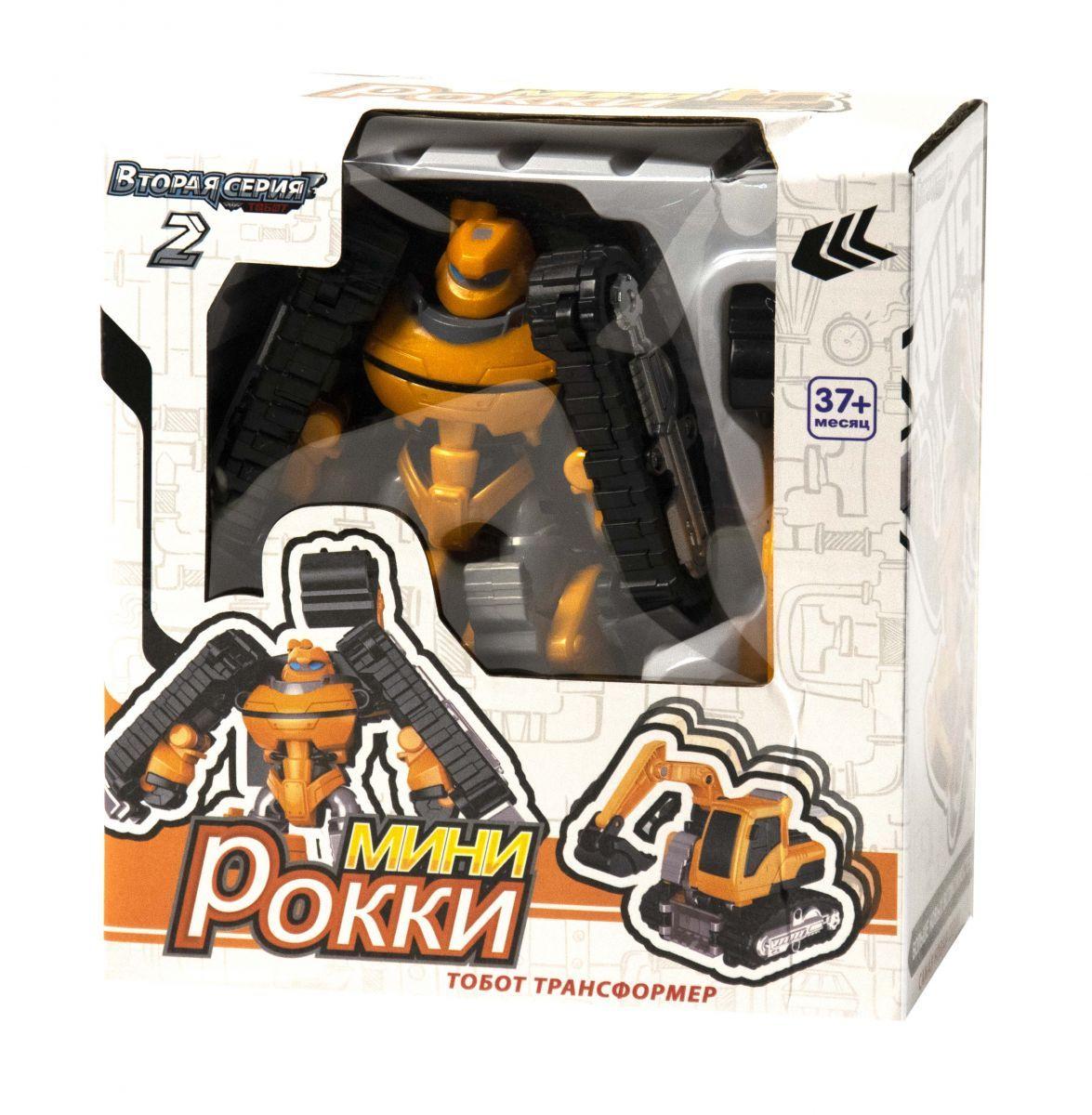 Трансформер Тобот мини Рокки Tobot mini Rocky