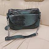 Женская сумочка из стильной лазерной натуральной кожи, фото 4