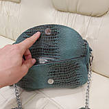 Женская сумочка из стильной лазерной натуральной кожи, фото 5