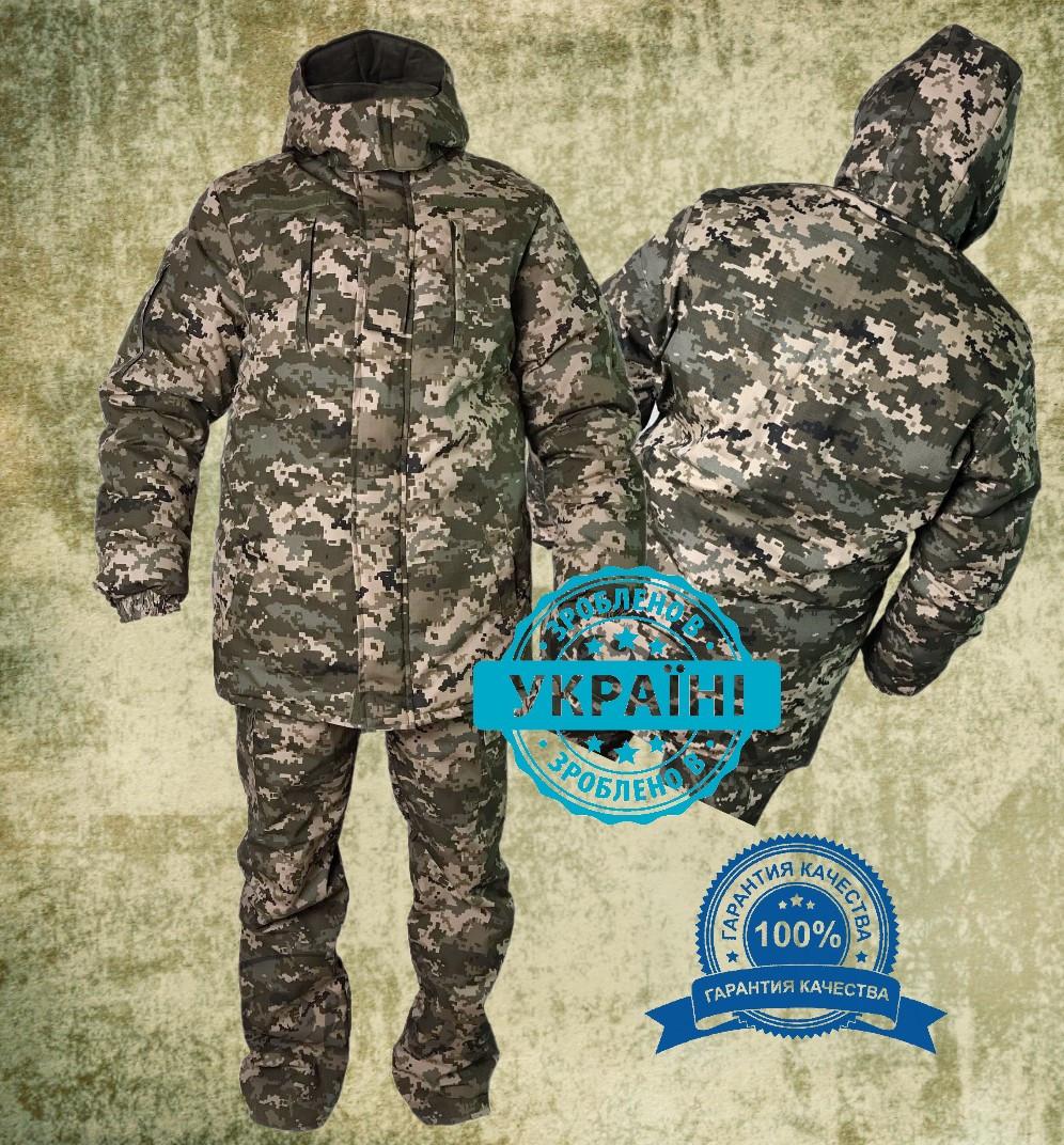 Зимний мужской  камуфляжный костюм для охоты и рыбалки. 58