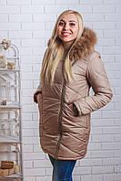 Пальто женское зима беж, фото 1