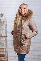 Пальто женское зима беж