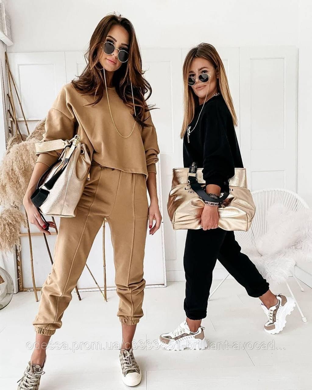Женский стильный костюм двойка (укороченная кофта и штаны с высокой талией)