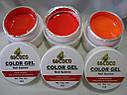 Гель цветной color gel, фото 2