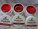 Гель цветной color gel, фото 3