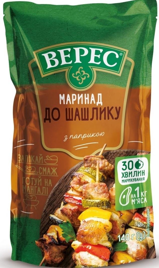 Маринад для шашлыка с паприкой 140 грамм ТМ Верес