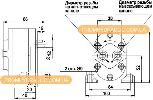 Шестерённый насос Г11-11А: характеристики, габаритные и присоединительные размеры.